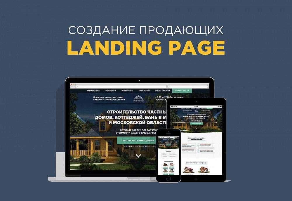 Белоруссия создание сайта сайт компании инкерман